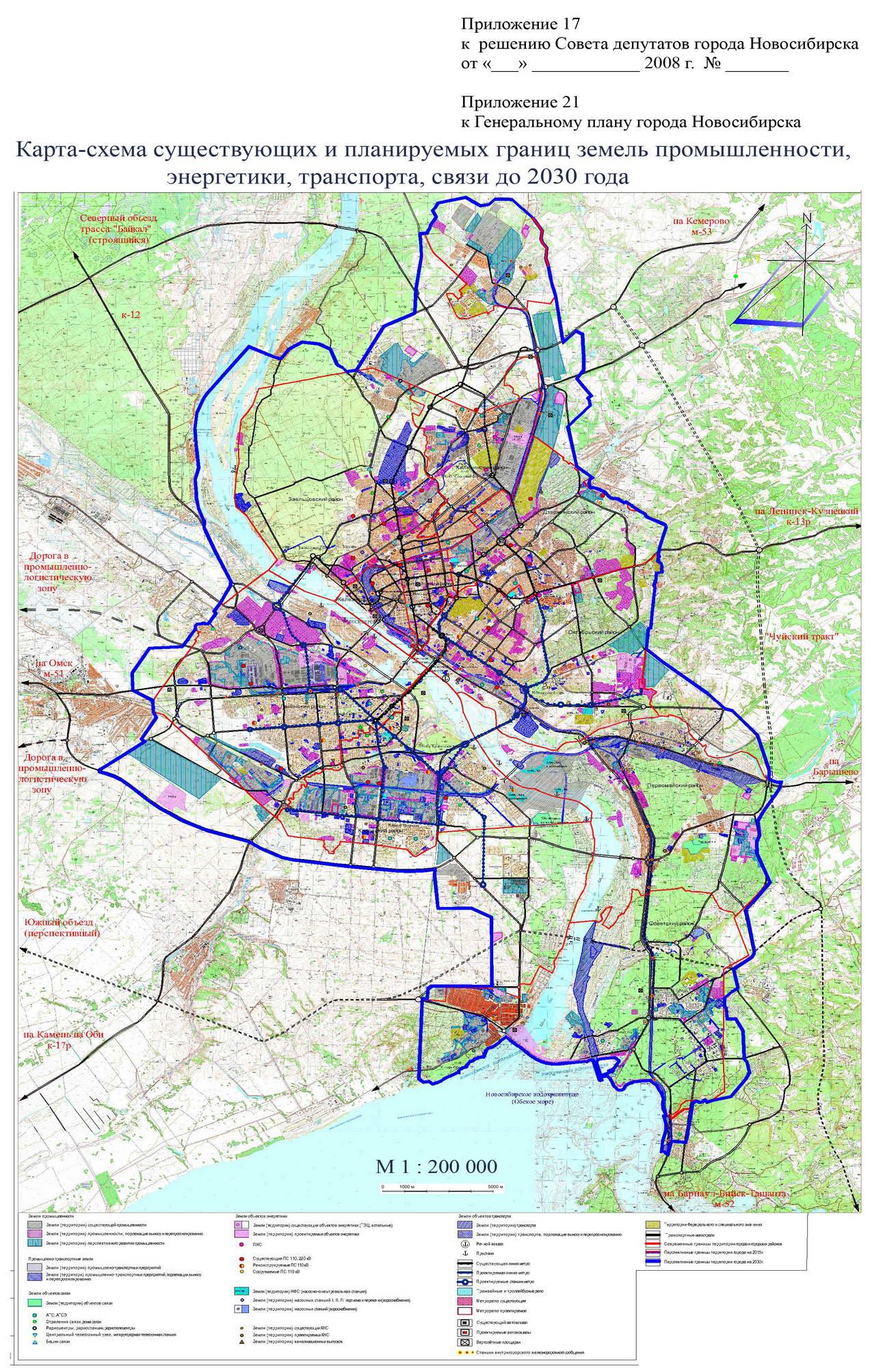 ...Карта-схема существующих и планируемых границ земель промышленности, энергетики, транспорта, связи до 2030 года.