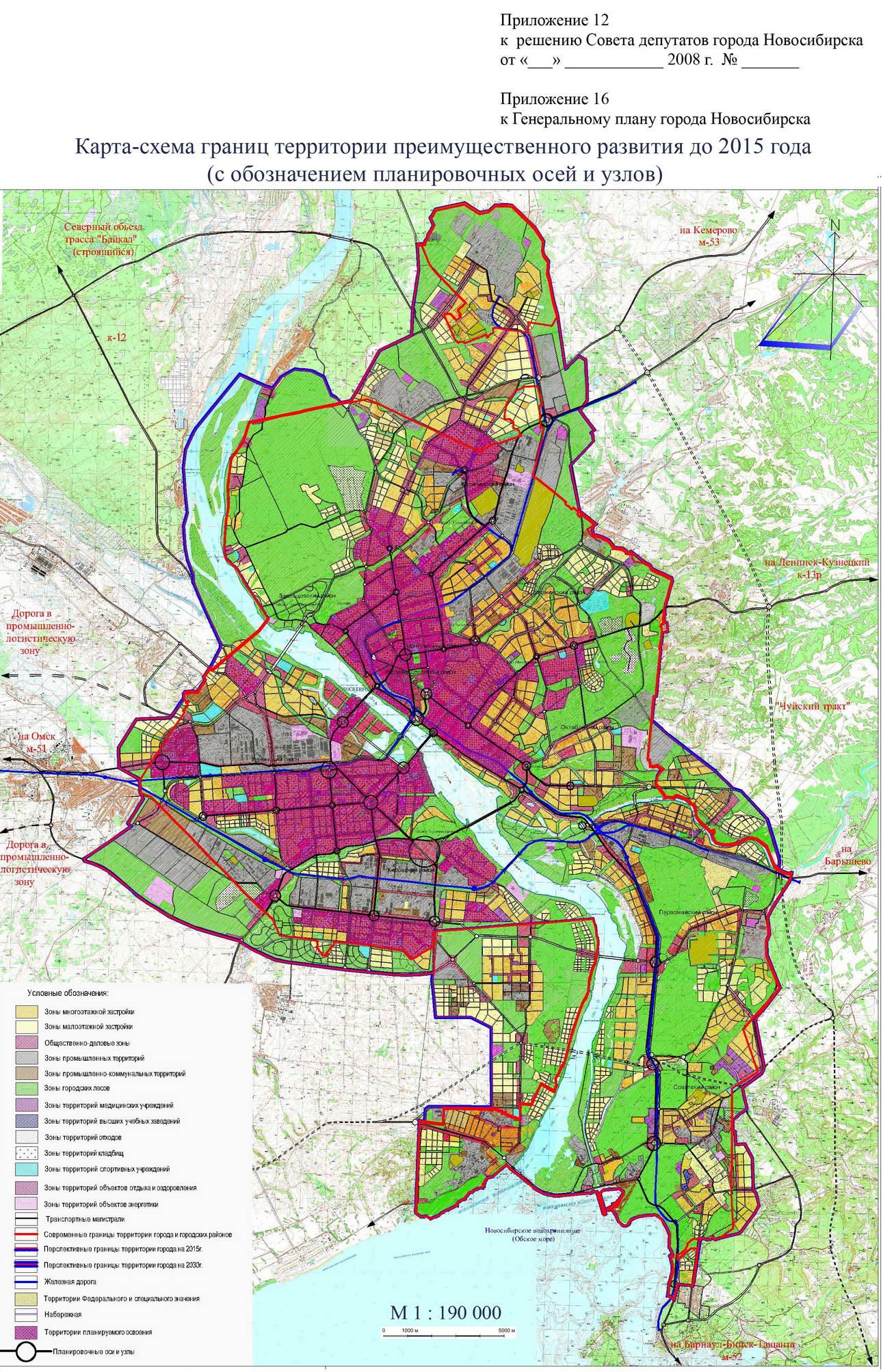 b Карта /b схема b новосибирска /b- Форум.