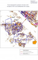 Приложение 25: Схема мероприятий по развитию тепловых сетей на период до 2015 года (левобережная часть города) .